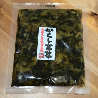 からし高菜(漬物)