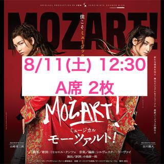 モーツァルト! 御園座(ミュージカル)