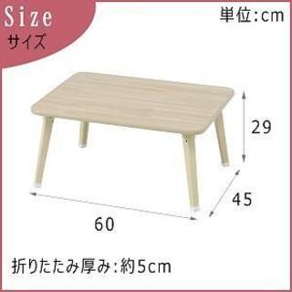 ★送料無料★ローテーブル 木目状(ローテーブル)