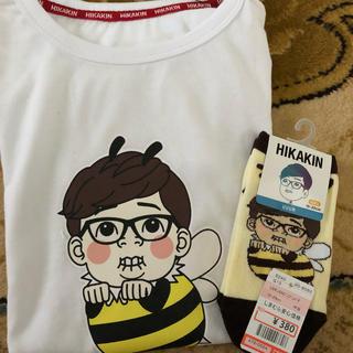シマムラ(しまむら)の即購入◎ HIKAKIN Tシャツ キッズ 子供 130 シャツ 服(Tシャツ/カットソー)