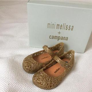 メリッサ(melissa)のミニメリッサ(サンダル)