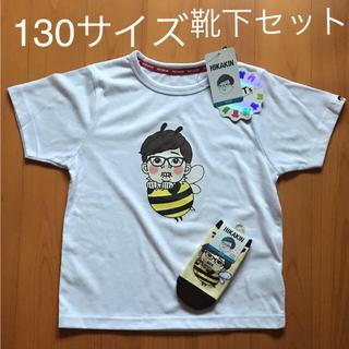シマムラ(しまむら)のHIKAKIN Tシャツとソックス(Tシャツ/カットソー)