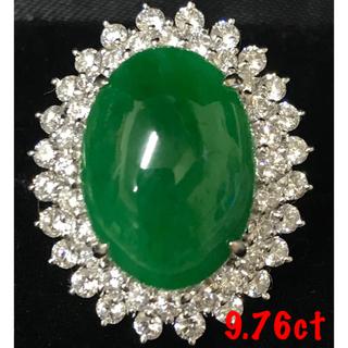 大粒❤️❤️pt900リング天然翡翠ヒスイ9.76ctダイヤ1.70ct(リング(指輪))