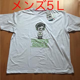 シマムラ(しまむら)のHIKAKIN Tシャツメンズ5L(Tシャツ/カットソー(半袖/袖なし))