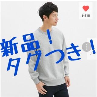 ジーユー(GU)の《新品・未使用》ジーユーのスウェットシャツ(長袖)(スウェット)