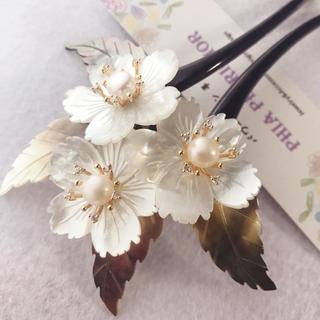 桜かんざし 花見 黒蝶貝 真珠母貝 螺鈿 パール KM19061303(ヘアピン)