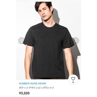 ナンバーナイン(NUMBER (N)INE)の新品 ナンバーナインデニム ポケットデザインビッグTシャツ カットソー ブラック(Tシャツ/カットソー(半袖/袖なし))