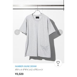 ナンバーナイン(NUMBER (N)INE)の新品 ナンバーナインデニム ポケットデザインビッグTシャツ カットソー グレー(Tシャツ/カットソー(半袖/袖なし))