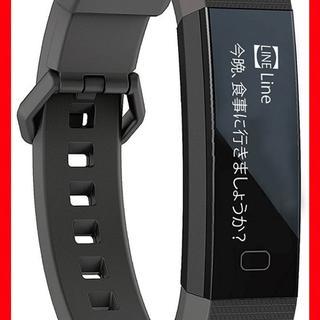 【在庫限りsale】スマートブレスレット 心拍計(腕時計(デジタル))