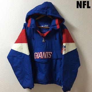 3249 NFL GIANTS ジャイアンツ プルオーバー   アノラック(ナイロンジャケット)