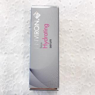 新品 未使用 フォーカス ハイドレーティングセラム(美容液)