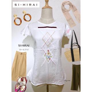スースースー(Si-Si-Si)のSI-HIRAI スーヒライ 刺繍 フレアスリーブ カットソー レディース 38(カットソー(半袖/袖なし))