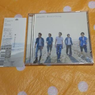 アラシ(嵐)の嵐 Everything 初回盤(CD+DVD)(アイドルグッズ)