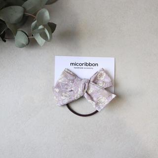 【花柄リボンのヘアゴム M】purple(ヘアアクセサリー)