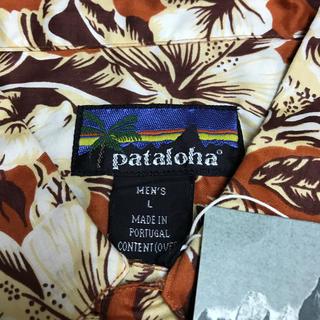 パタゴニア(patagonia)の新品未使用 patagoniaパタゴニア アロハシャツ ポストオーバー コロナ(シャツ)