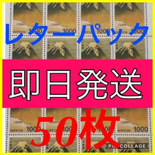 切手5万円分 ハンカチ(ハンカチ)