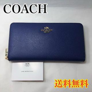 コーチ(COACH)の♡新品♡COACH  コーチ  長財布  レザー  ネイビー  (財布)