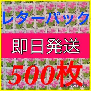 切手シート 5万円分 ハンカチ(ハンカチ)