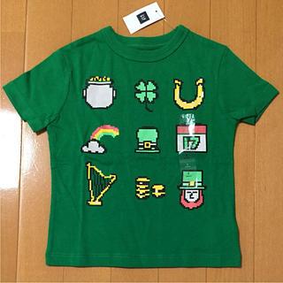 ベビーギャップ(babyGAP)のTシャツ(babyGAP)☆新品(Tシャツ/カットソー)