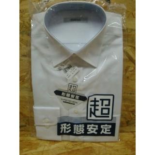 タグ付き未使用?【MODULO/モデューロ】ワイシャツ 37-78サイズ2(シャツ)