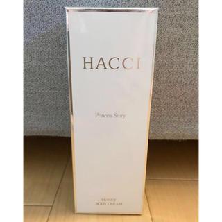 ハッチ(HACCI)の【新品】HACCI ボディクリーム180g(ボディクリーム)