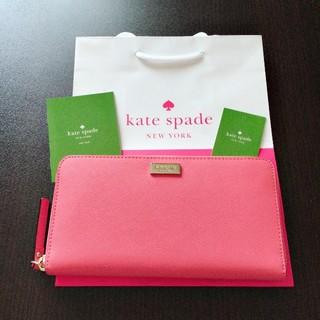 ケイトスペードニューヨーク(kate spade new york)の新品未使用 ケイトスペード 長財布 人気 サーモンピンク(財布)
