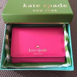 ケイトスペードニューヨーク(kate spade new york)のkate  spade ♠︎ コインケース キーケース 小銭入れ(財布)