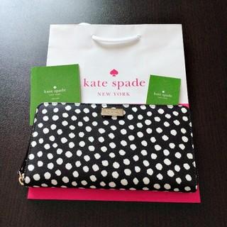 ケイトスペードニューヨーク(kate spade new york)の新品未使用 ケイトスペード 長財布 人気 ドット柄 レザー(財布)