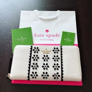 ケイトスペードニューヨーク(kate spade new york)の新品未使用 ケイトスペード 長財布 人気 フローラル ホワイト(財布)