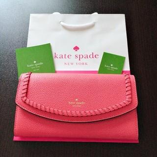 ケイトスペードニューヨーク(kate spade new york)の新品未使用 最新モデル ケイトスペード 長財布 人気 コーラルピンク(財布)
