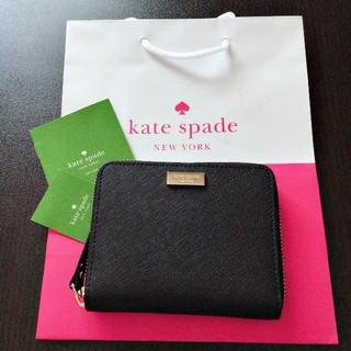 ケイトスペードニューヨーク(kate spade new york)の新品未使用 ケイトスペード 二つ折り財布 人気 ブラック レザー(財布)