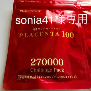 プラセンタ100チャレンジパック10袋(その他)