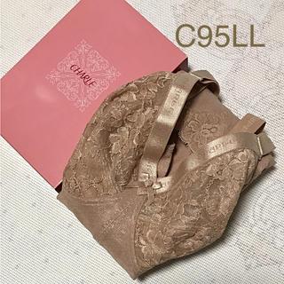 シャルレ(シャルレ)のシャルレ ボディシェーパー C95LL(その他)