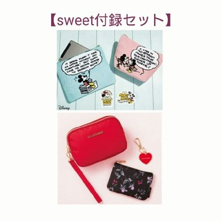 JILLSTUART - 新品♥【sweet】5、 6ヶ月号 付録セット ジルスチュアート/ナノユニバース