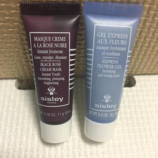 シスレー(Sisley)のsisley シスレー スペシャルマスク2種類(サンプル/トライアルキット)