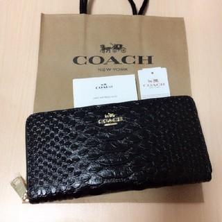 コーチ(COACH)の新品未使用 完売品 COACH 長財布 レア 人気 スネーク ブラック(財布)