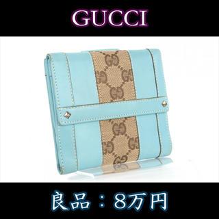 グッチ(Gucci)の【全額返金保証・良品・送料無料】グッチ・財布(女性・女・男性・男・F003)(財布)