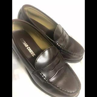 ローファー 学生靴 茶色(ローファー/革靴)