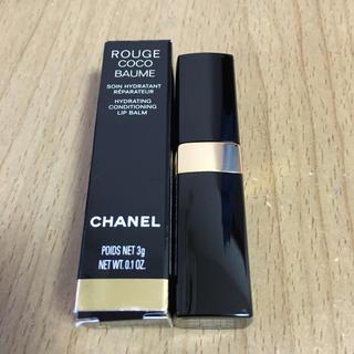 シャネル(CHANEL)の人気リップクリーム💋✨なめらかなツヤ唇に💕シャネル ルージュココボーム(リップケア/リップクリーム)