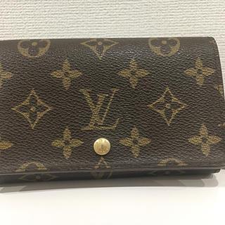 ルイヴィトン(LOUIS VUITTON)の❤️ルイヴィトン   モノグラム   二つ折り小銭入れつき財布❤️(財布)