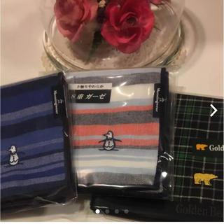 マンシングウェア(Munsingwear)のマンシングウェアとゴールデンベアのハンケチ3枚セット(ハンカチ/ポケットチーフ)