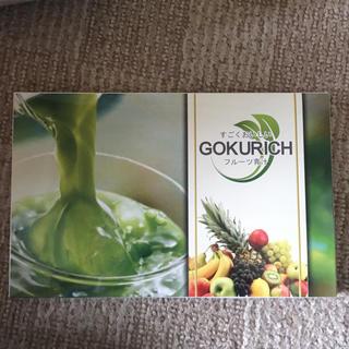 ゴクリッチ GOKURICH(青汁/ケール加工食品 )