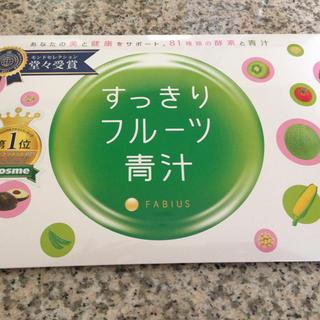 スッキリフルーツ青汁 30袋(青汁/ケール加工食品 )