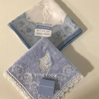 ウェッジウッド(WEDGWOOD)の新品 WEDGWOOD タオル ハンカチ 2枚 ブルー ウェッジウッド(ハンカチ)