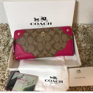 コーチ(COACH)のCOACH 長財布 ショッパー付き(財布)