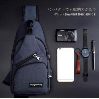 大人気商品 利便性抜群 ショルダーバッグ ボディバッグ USBポート付き(ショルダーバッグ)