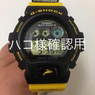 ジーショック(G-SHOCK)のハコ様確認用 G-SHOCK(腕時計(デジタル))