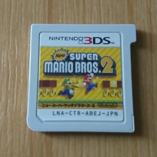 ニンテンドウ(任天堂)の3DSソフト Newスーパーマリオブラザーズ2(携帯用ゲームソフト)
