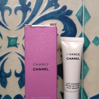 シャネル(CHANEL)のシャネル チャンス ボディモイスチャークリーム 6mⅼ(ボディクリーム)