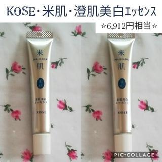 コーセー(KOSE)の**澄肌美白エッセンス  12mL×2個  KOSE  米肌  おまけ付き♪(美容液)